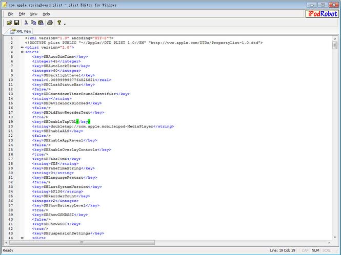 plist Editor for Windows screenshot 1