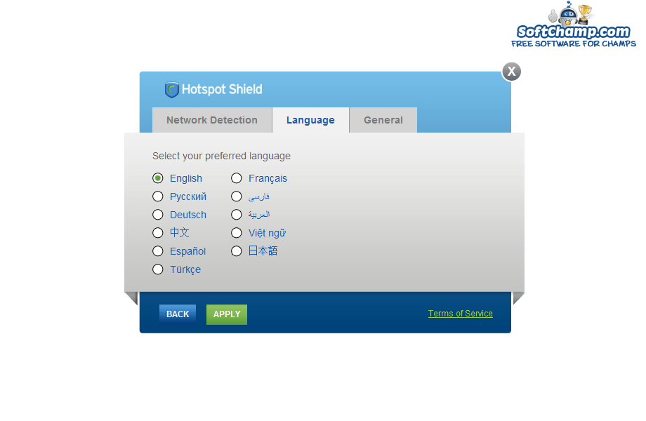 Hotspot Shield Language Settings